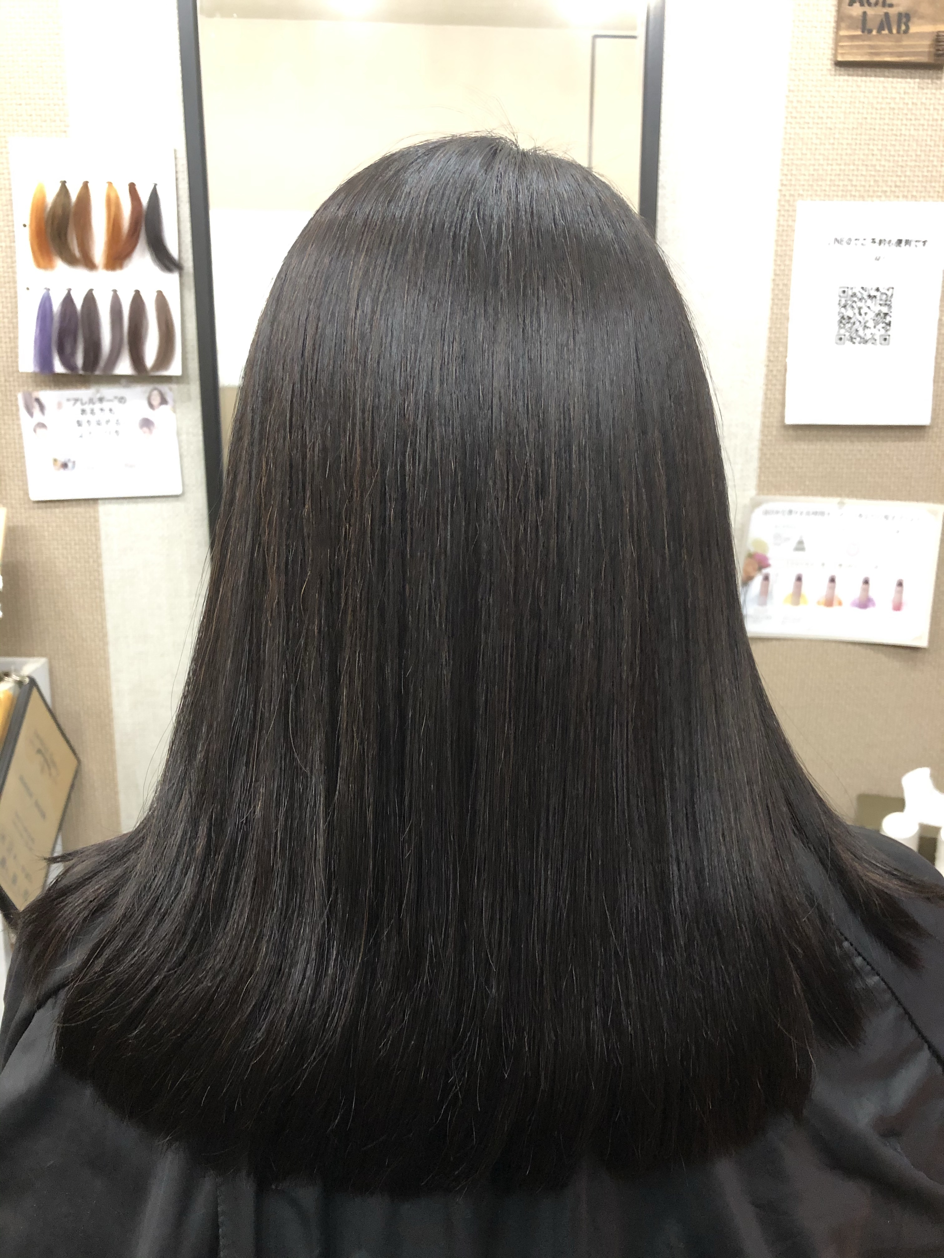 天然ヘナで髪質改善トリートメント